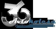 Интернет-магазин шин и дисков в Воронеже, Россоши, Лисках